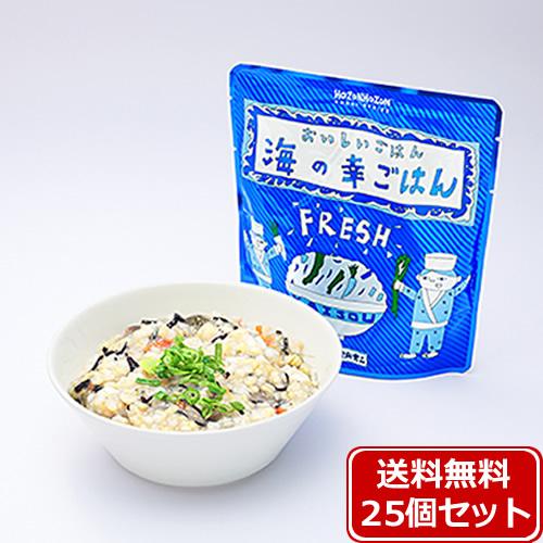 海の幸ご飯 25食セット