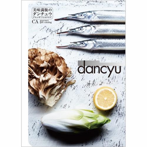 dancyu ダンチュウ グルメ カタログギフト CA