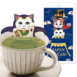 【メール便可】ジャパンキャットカフェ