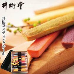 井桁堂 スティックケーキギフト