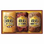 【送料無料 産地直送】丸大食品 煌彩ハムギフトセット