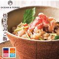 TSUTSUMI 炊き込みご飯の素セットF