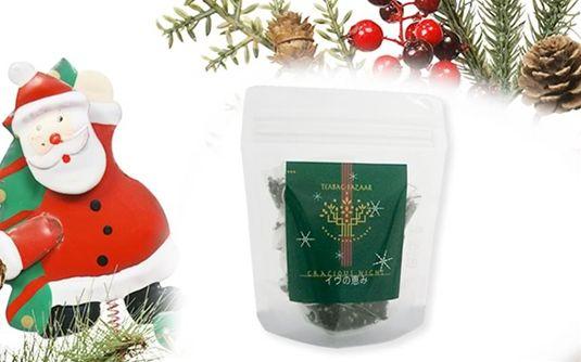 クリスマス紅茶 / イヴの恵み